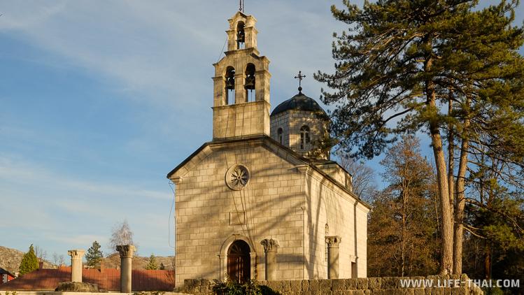 Храм в Цетинье, Черногория