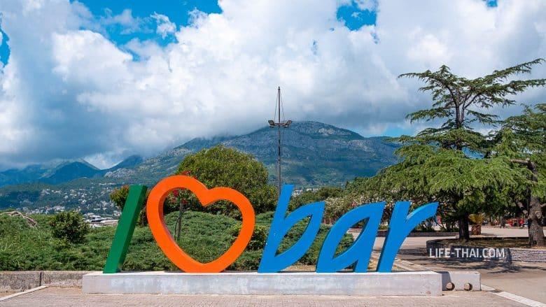 Отзыв об отдыхе в Баре, Черногория