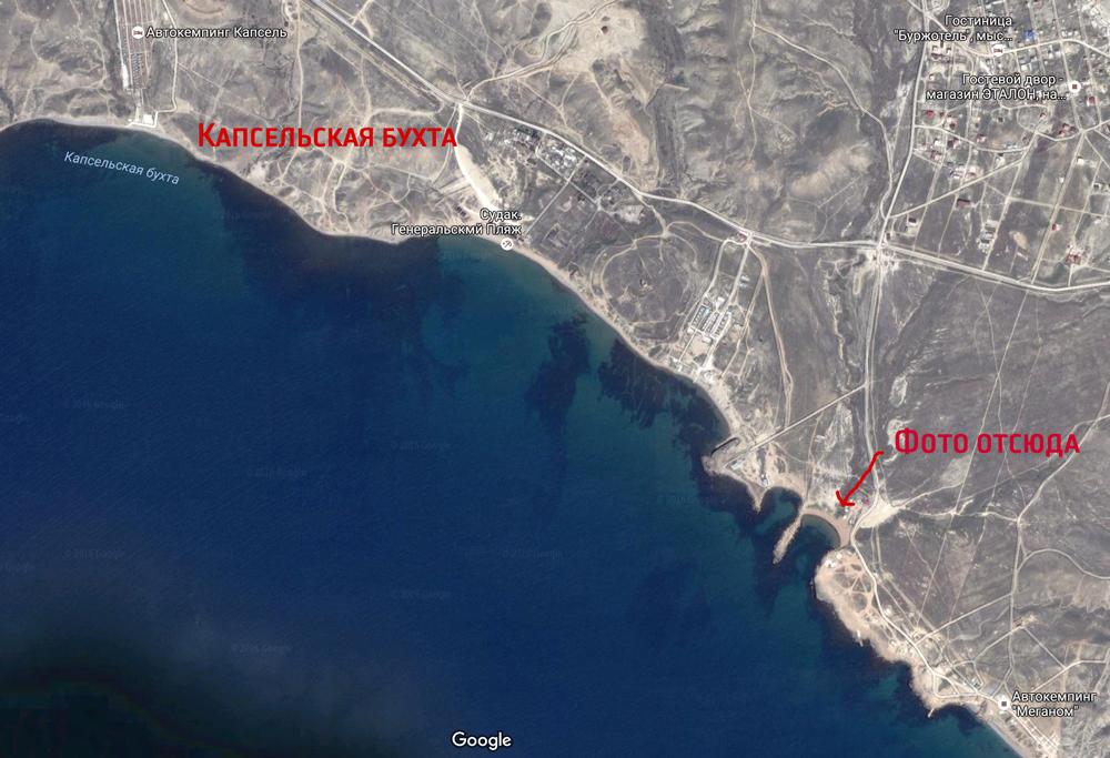 Капсельская бухта на карте