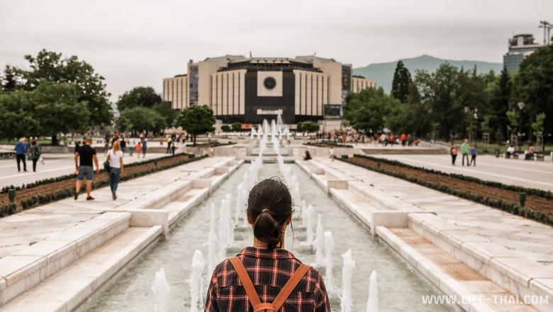 Парк НДК в Софии, Болгария