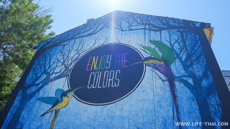 Граффити в Пловдиве, Болгария