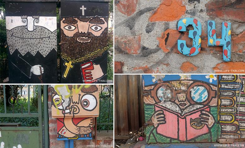 Стрит-арт в Софии, Болгария