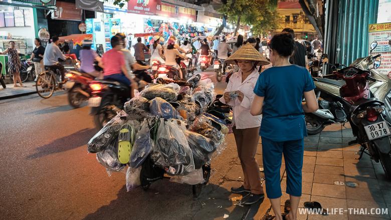 Едем во Вьетнам самостоятельно