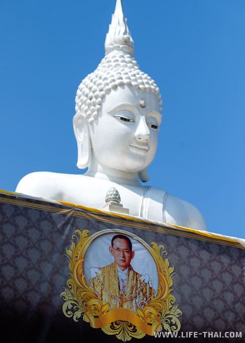 Умер Его Величество Король Таиланда