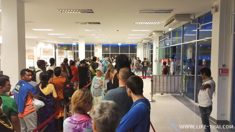 Паспортный контроль на границе, визаран с Пхукета в Малайзию