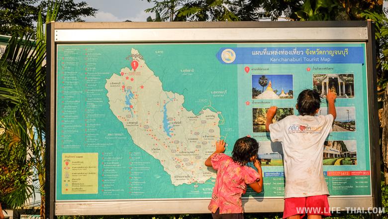Чумазые дети, Таиланд