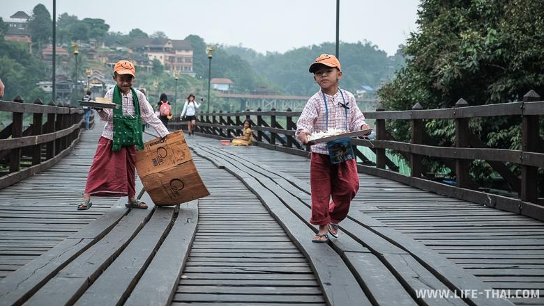 Дети на мосте Монов, Таиланд
