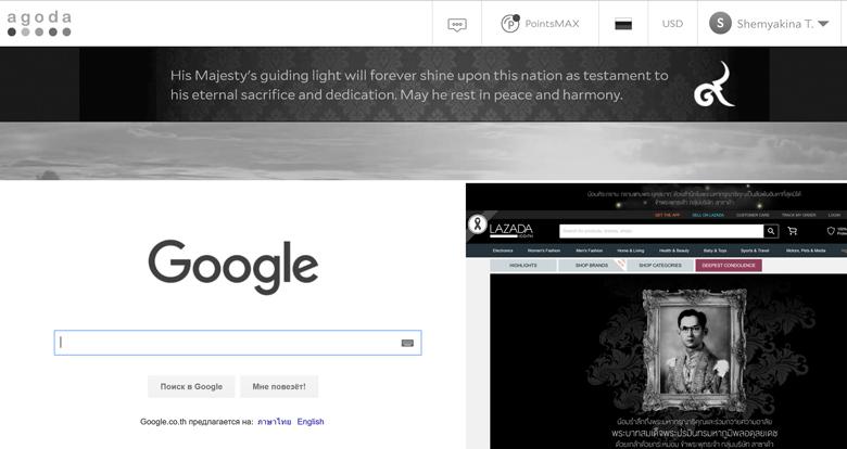 Сайты в Таиланде тоже стали черно-белыми