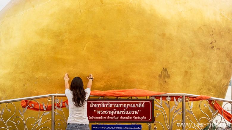 Золотой камень в храме на острове Ко Сире, Пхукет, Таиланд