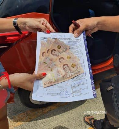 Залог за машину при аренде авто на Пхукете