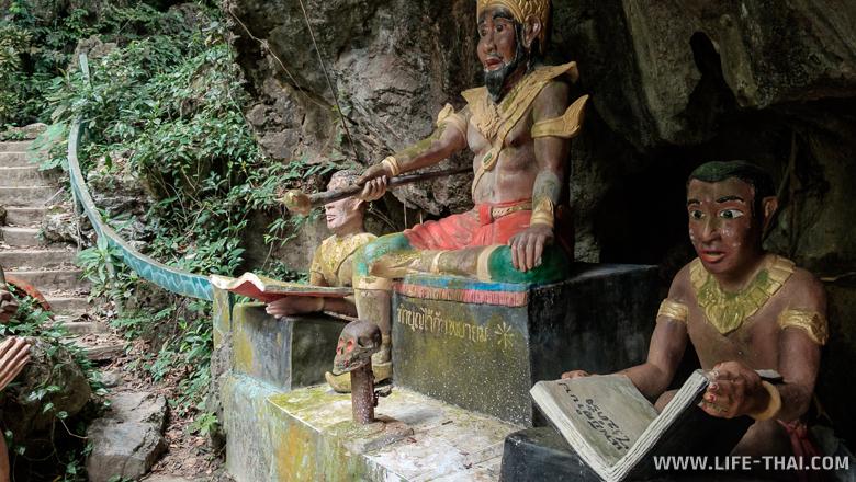 Последний суд в храме рая и ада, Таиланд