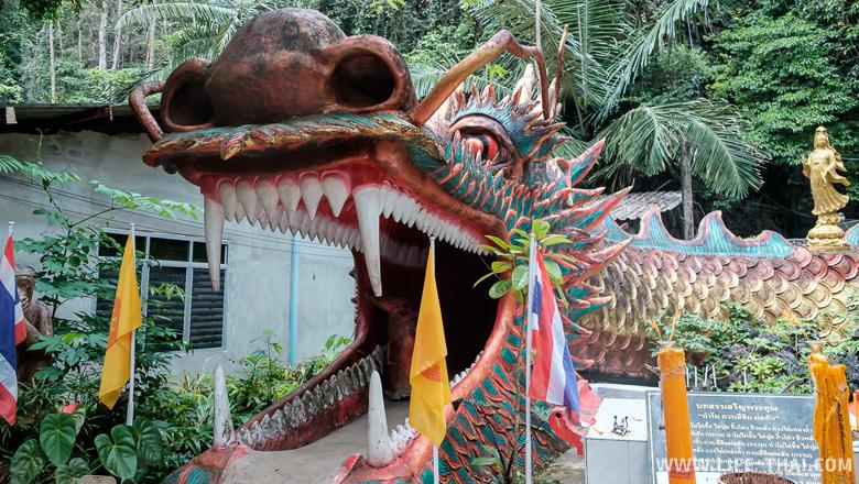 Пасть дракона в храме Рая и Ада
