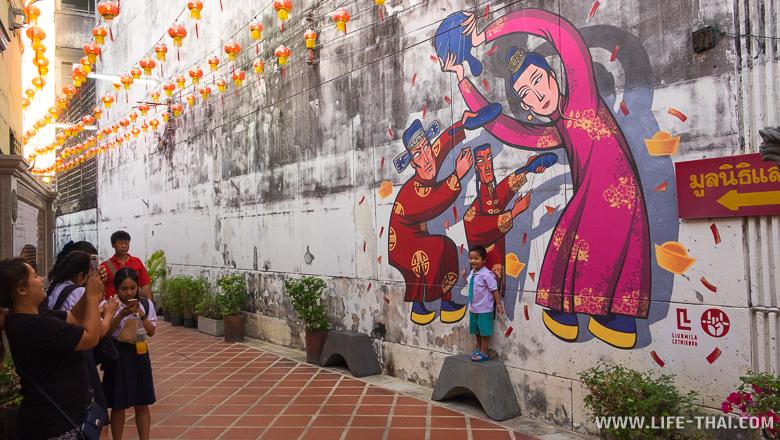 Граффити в Пхукет-тауне. Что посмотреть на Пхукете