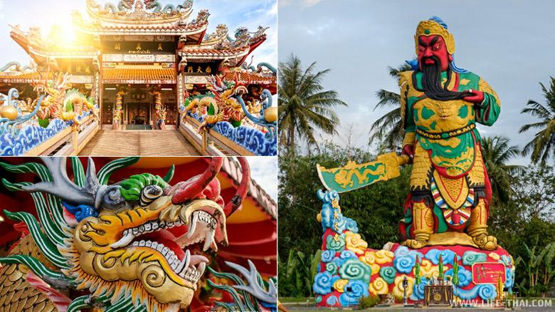 Китайский храм на Пхукете, Таиланд