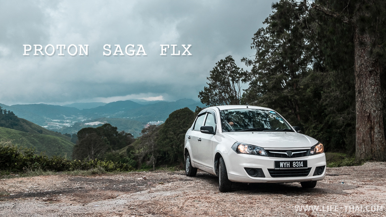 Наш опыт аренды машины в Малайзии