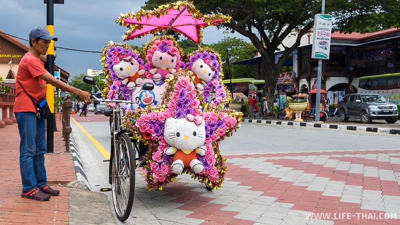 Велорикши в Малакке самые экстравагантные