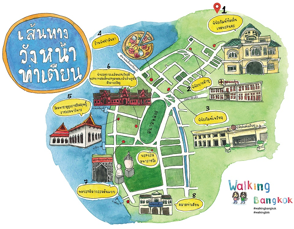 Пешеходный маршрут по достопримечательностям Бангкока #4