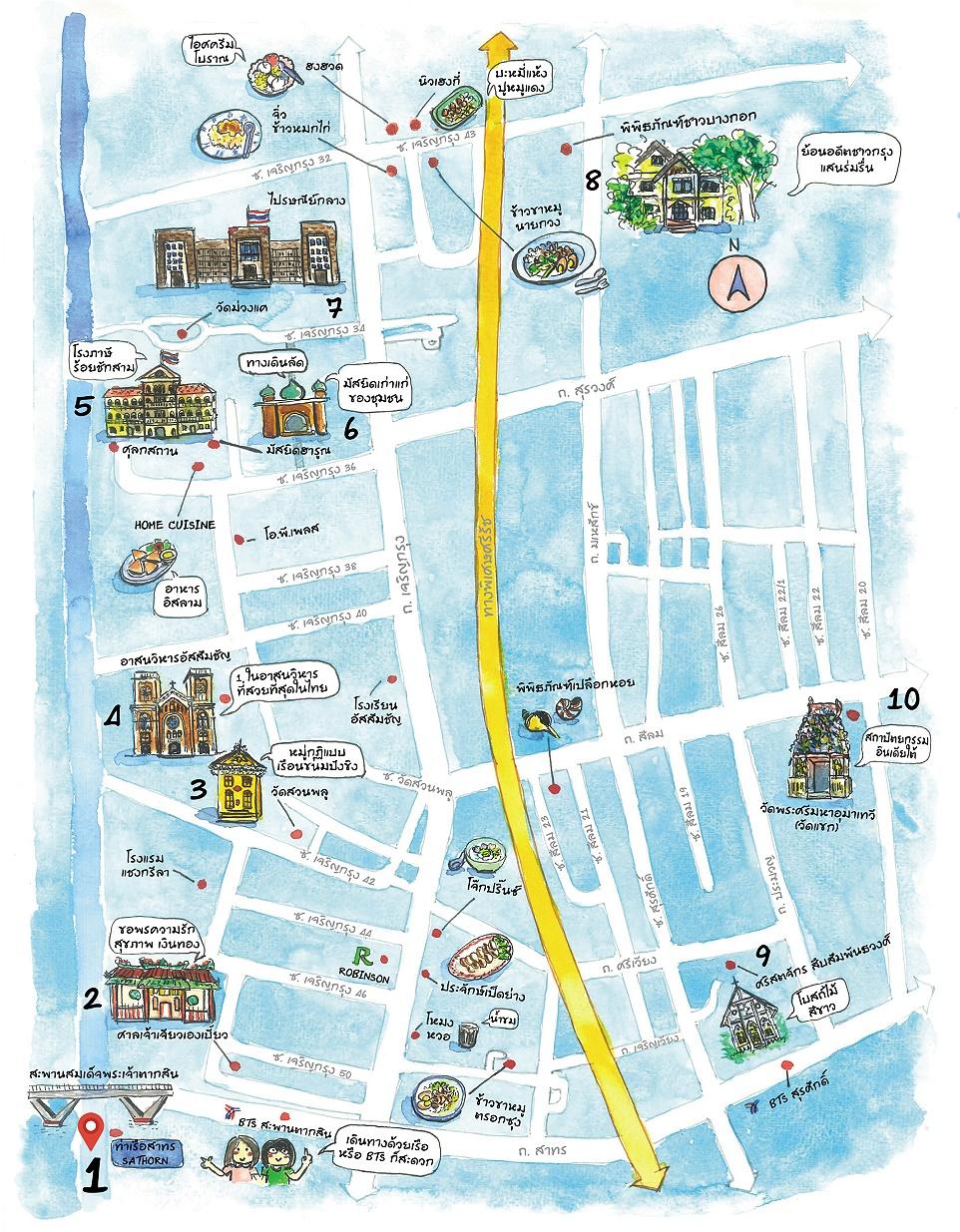 Пешеходный маршрут по достопримечательностям Бангкока #7