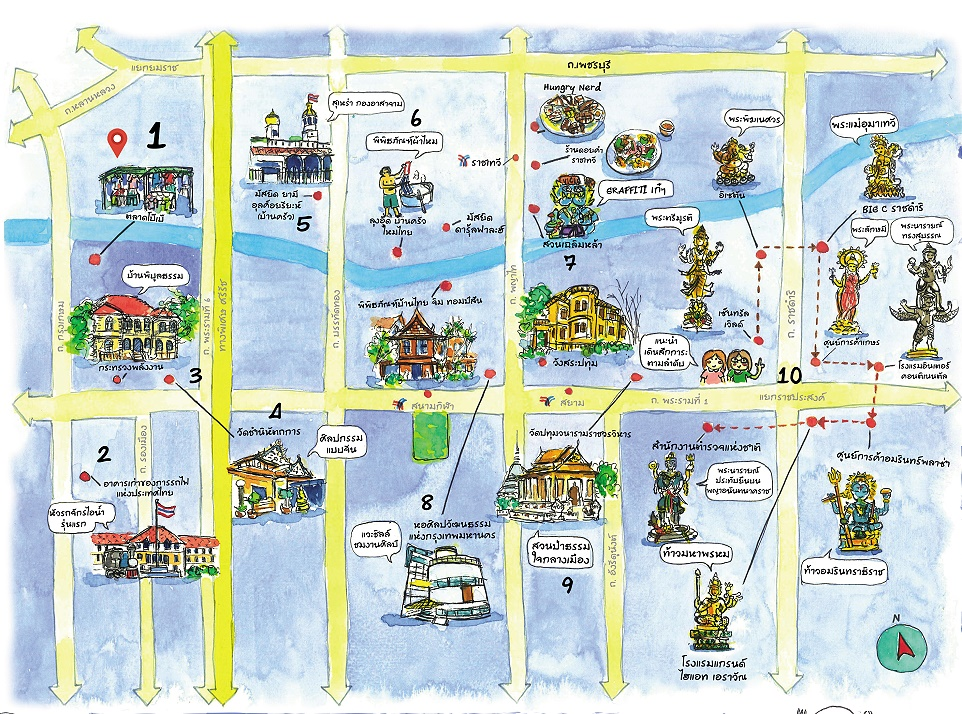 Пешеходный маршрут по достопримечательностям Бангкока #8