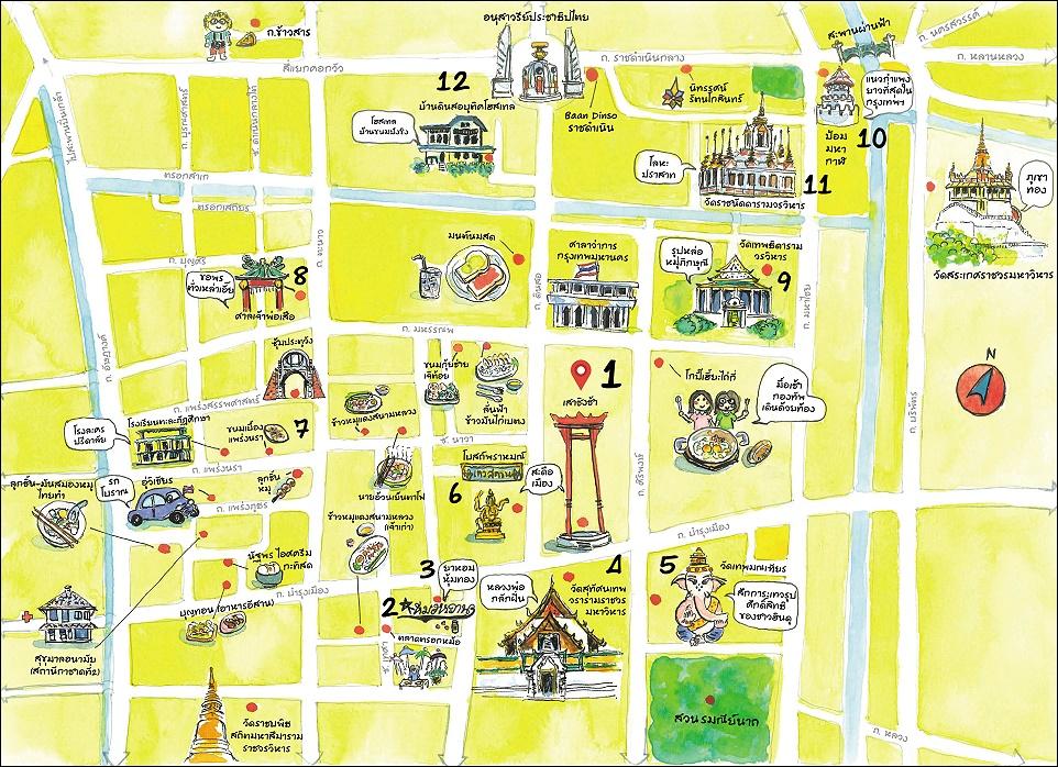 Пешеходный маршрут по достопримечательностям Бангкока #5