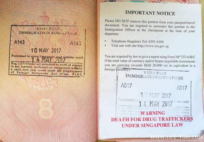 Как получить транзитную визу в Сингапур