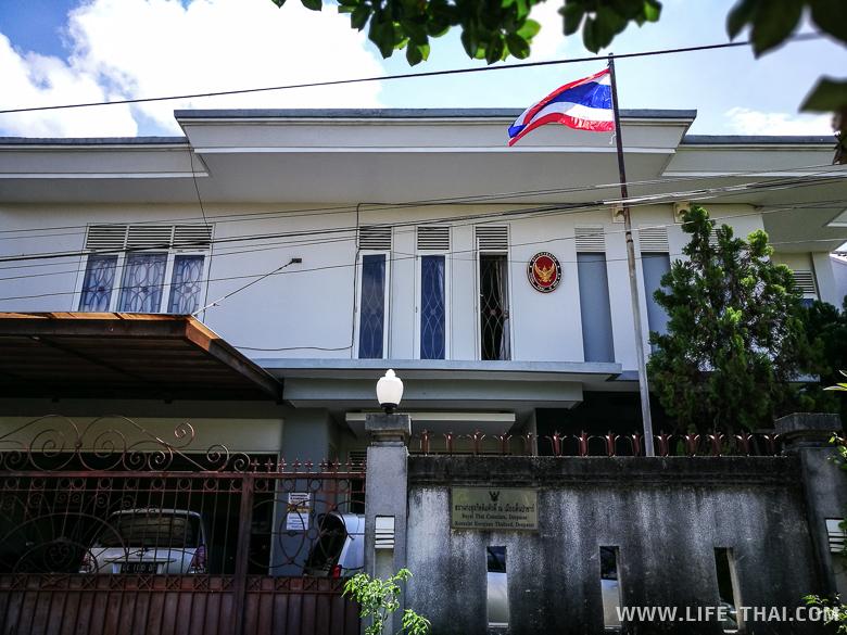 Посольство Таиланда на Бали, Индонезия