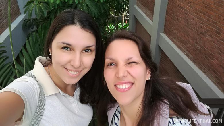 Я и моя сестра Юля