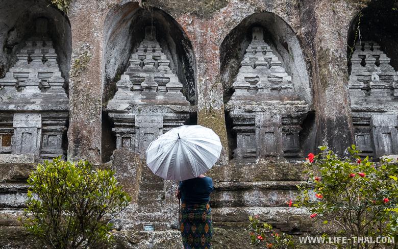 Королевские гробницы Гунунг Кави, Бали