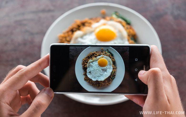 Еда на Борнео: жареная лапша с яйцом