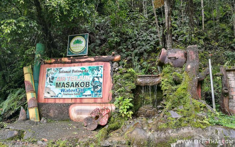 Водопад Мосакоб - достопримечательность Борнео