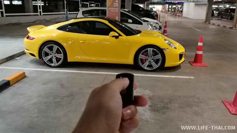 Ключи не подходят к машине :(