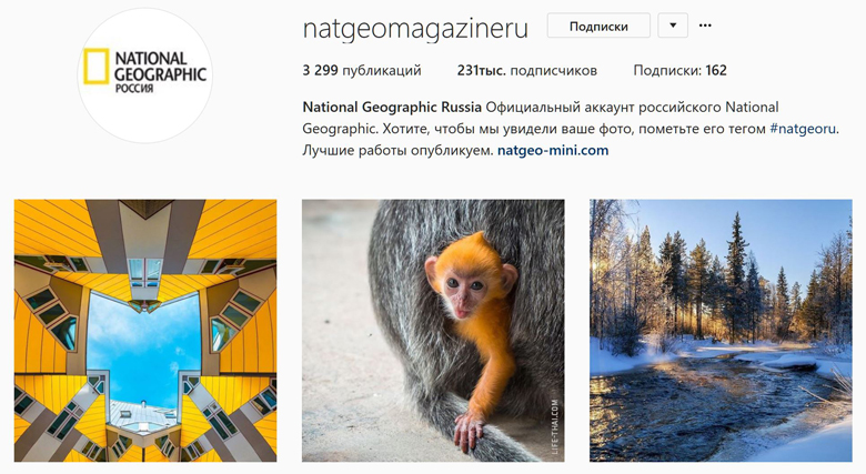 Моя фотография у National Geographic