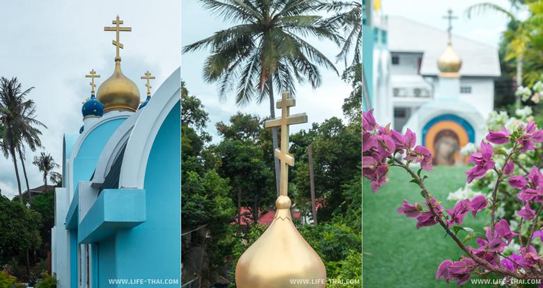 Православная церковь на Самуи, Таиланд
