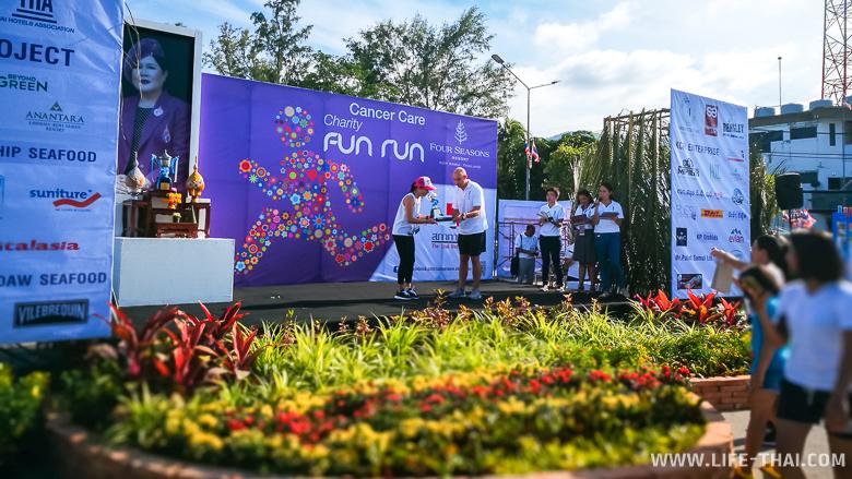 Марафон Cancer Care Fun Run на острове Самуи 2017
