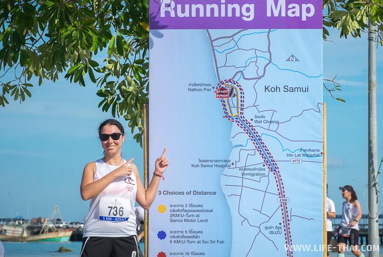 Маршрут пробежки на Самуи