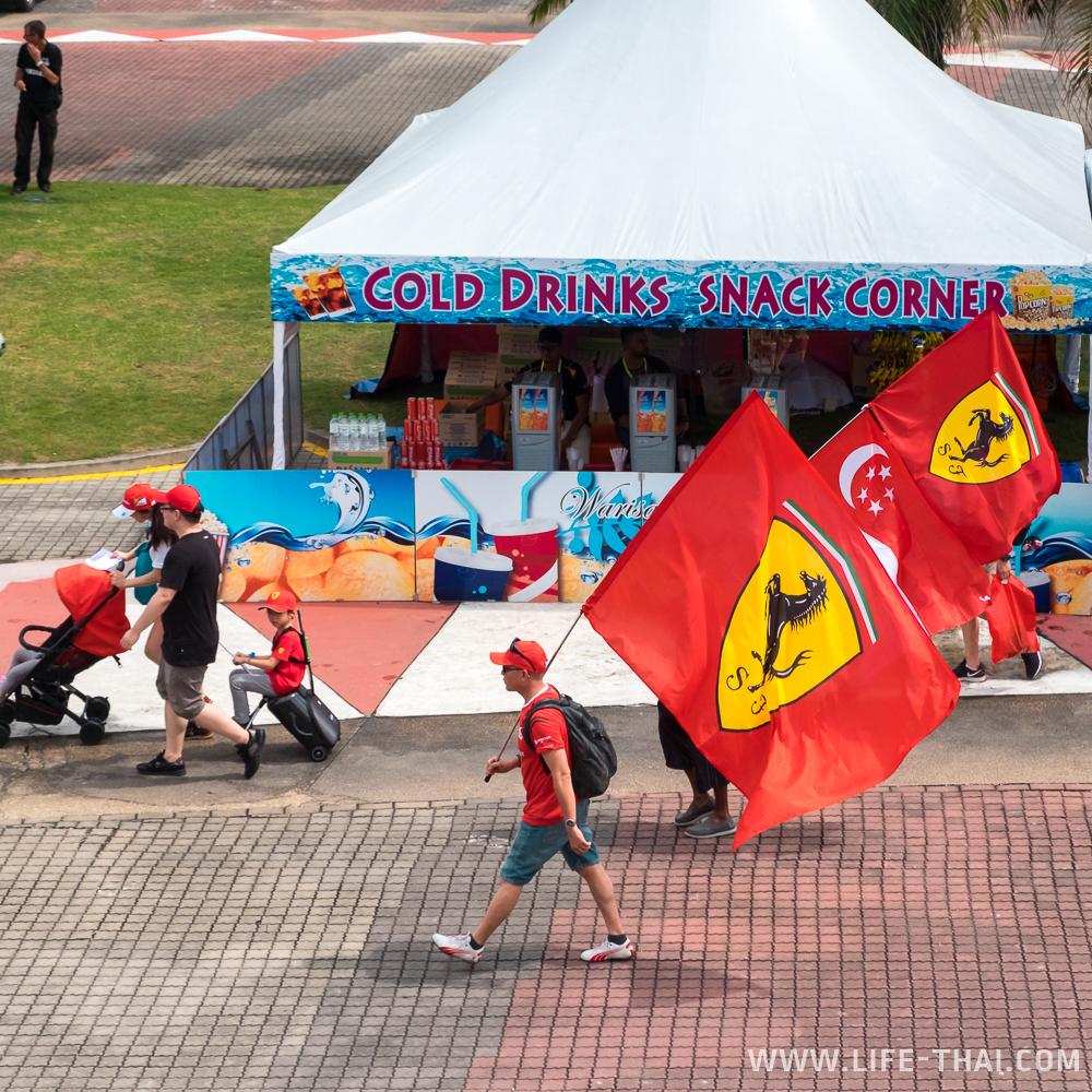 Сингапурцы болеют за Скудерия Феррари