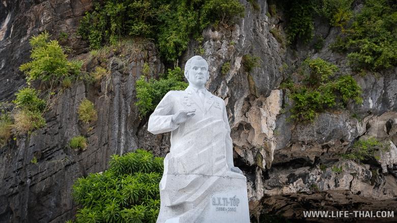 Памятник Титову во Вьетнаме