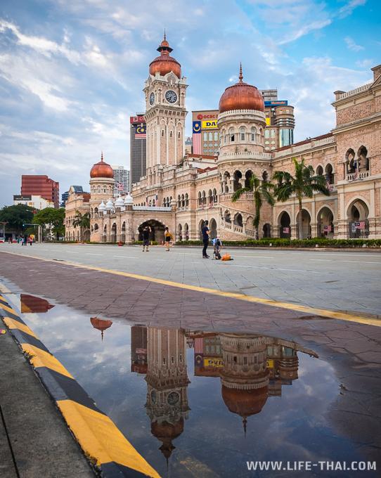 Площадь Мердека - площадь независимости, Куала Лумпур, Малайзия