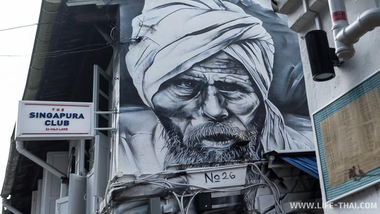 Граффити в арабском квартале