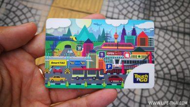 Карта Touch-n-go для проезда по платным дорогам в Малайзии