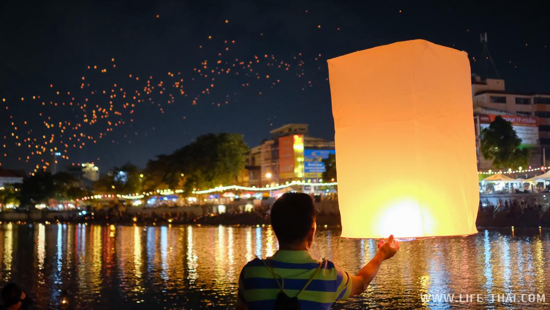Лой Кратонг - фестиваль воздушных фонариков в Таиланде