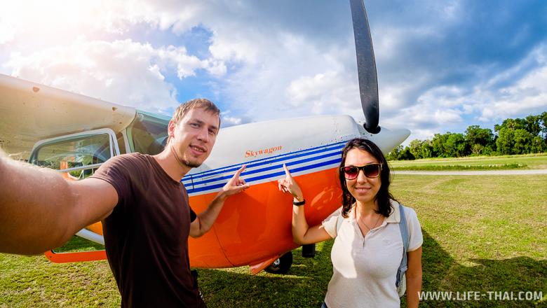 Итоги года: сбылась мечта. Полетали над Пхукетом на самолёте!