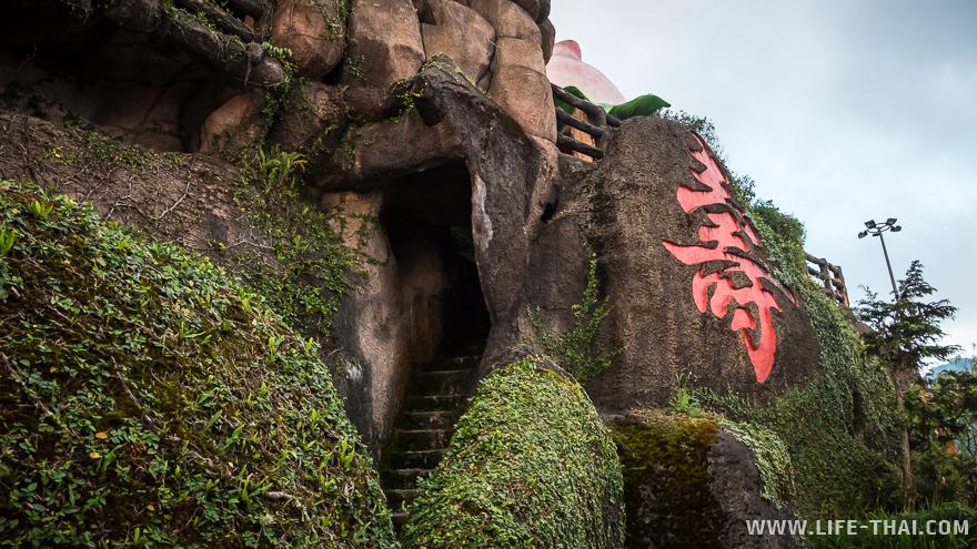Пещеры в Гентинг Хайлендс