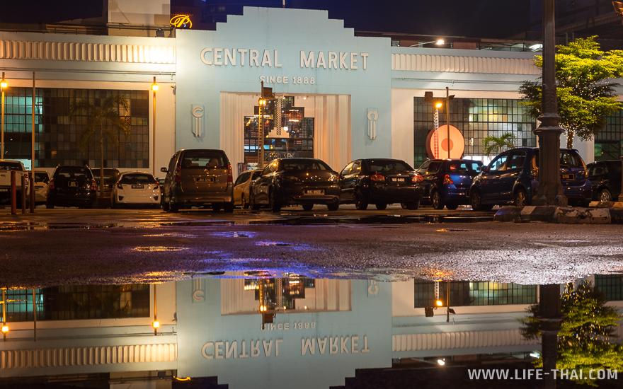 Central Market - старейший рынок в Куала Лумпуре