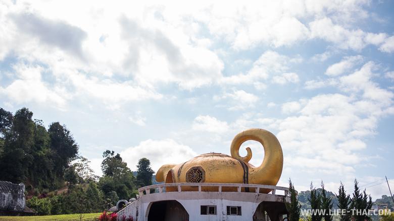 Золотой чайник в Мэсалонге