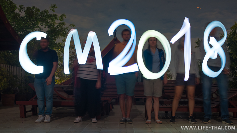 Как мы встретили новый год в Чиангмае