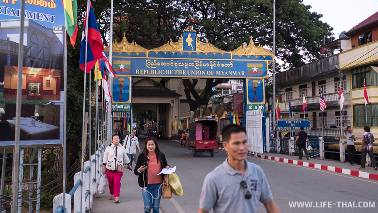 Граница Таиланда и Бирмы. Между двумя странами