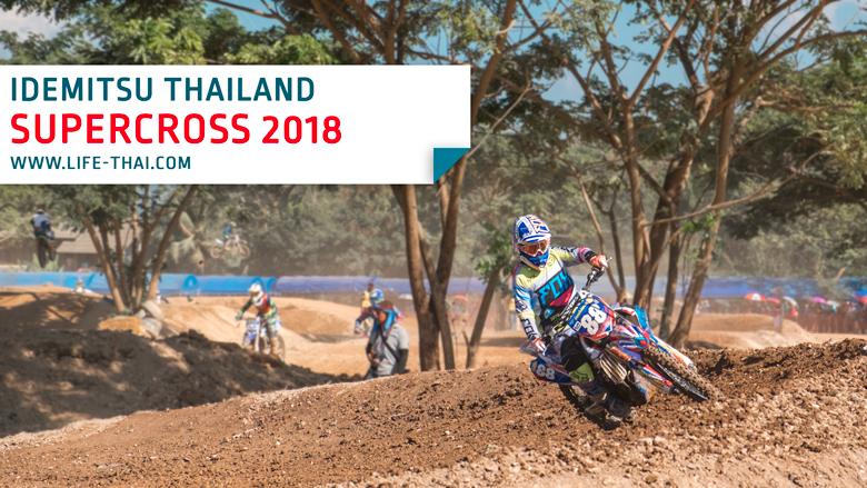 Idemitsu Thailand Supercross 2018