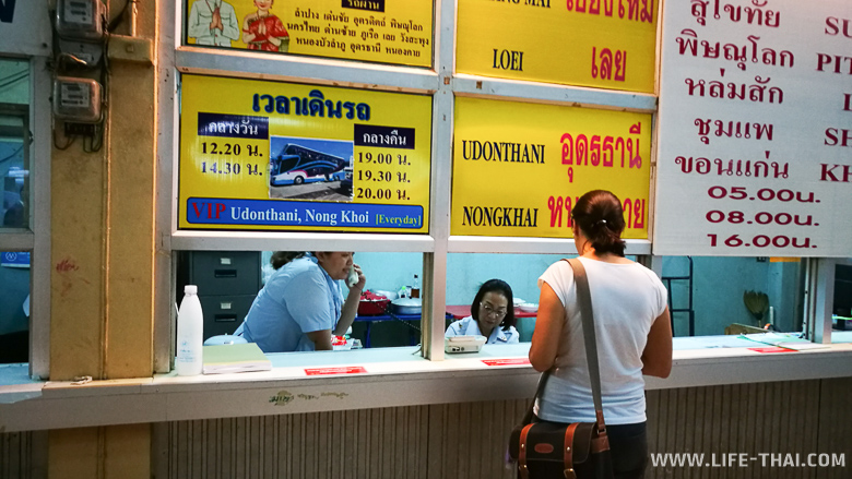 Покупаю билеты из Чиангмая в Нонгкхай