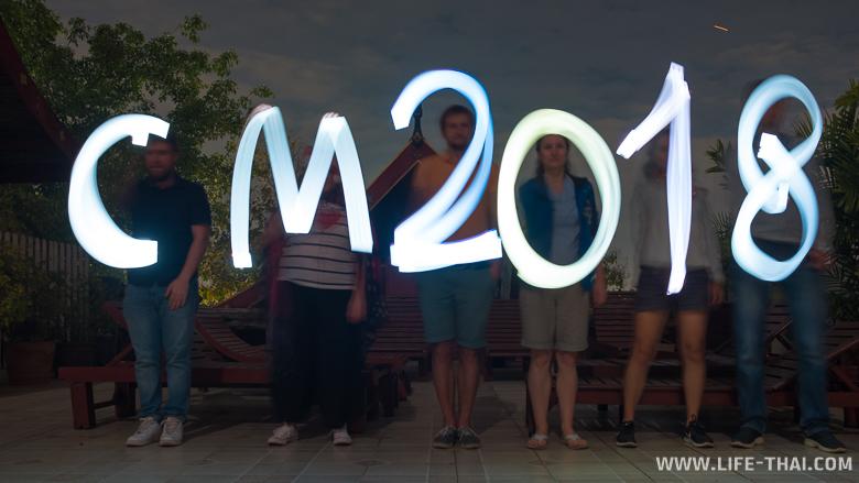 Новый год в Чиангмае - душевно, по-домашнему уютно